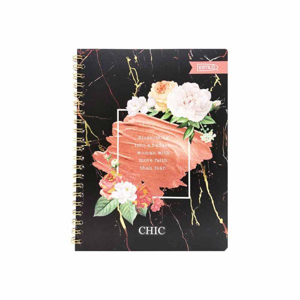 cuadernos utiles escolares